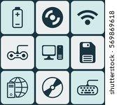 set of 9 computer hardware... | Shutterstock .eps vector #569869618