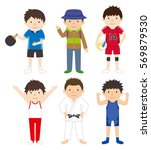 sports set man 02 | Shutterstock .eps vector #569879530