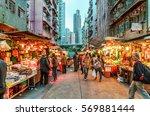 Hong Kong  China   January 18 ...