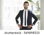 portrait of businessman in... | Shutterstock . vector #569898523