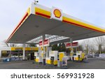 frankfurt germany jan 27 shell... | Shutterstock . vector #569931928