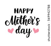 happy mothers day card with... | Shutterstock .eps vector #569942788