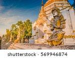 colorful statue in buddhist... | Shutterstock . vector #569946874