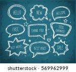 set of nine doodle sketch... | Shutterstock .eps vector #569962999