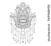 hamsa hand vector illustration. ... | Shutterstock .eps vector #569968450