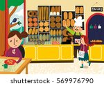 inside of a bakery shop  | Shutterstock .eps vector #569976790