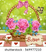 happy women's day  with elegant ... | Shutterstock .eps vector #569977210