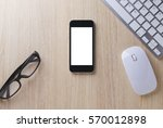 office desk wood with computer  ... | Shutterstock . vector #570012898