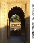 Small photo of Rani Ahilyabai Holkar Fort or Queen's fort or Maheshwar fort is a structural marvel of Maratha architecture at the banks of river Narmada, Maheshwar, Madhya Pradesh, India