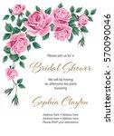 bridal shower or wedding... | Shutterstock .eps vector #570090046