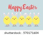 easter egg hunt poster ... | Shutterstock .eps vector #570171604