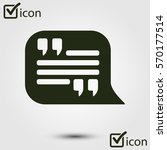 quote icon. quotation mark in... | Shutterstock .eps vector #570177514