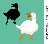 duck vector illustration style... | Shutterstock .eps vector #570184348