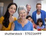portrait of elderly woman and... | Shutterstock . vector #570216499