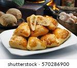 esfirra arabic | Shutterstock . vector #570286900