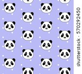 cute panda head on white dots... | Shutterstock .eps vector #570292450