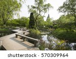 Chinese Garden With Bridge ...