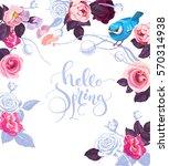 elegant botanical card with...   Shutterstock .eps vector #570314938