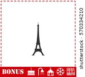 eiffel tower icon flat. simple... | Shutterstock . vector #570334210