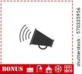 megaphone icon flat. simple... | Shutterstock . vector #570335956