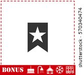 bookmark icon flat. simple...   Shutterstock . vector #570340474