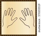 hand palm silhouette  vector | Shutterstock .eps vector #570355519