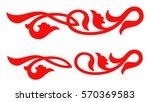 ornament vector floral | Shutterstock .eps vector #570369583
