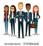 business people avatars icon | Shutterstock .eps vector #570386668