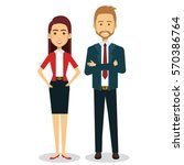 business people avatars icon | Shutterstock .eps vector #570386764