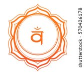 the second   chakra sacral | Shutterstock .eps vector #570426178