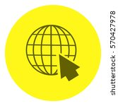 globe and cursor | Shutterstock .eps vector #570427978