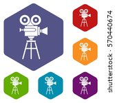 retro film projector icons set... | Shutterstock .eps vector #570440674