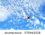 flying drone | Shutterstock . vector #570463528