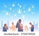 business people group... | Shutterstock .eps vector #570474934