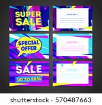 set of horizontal  personalized ...   Shutterstock .eps vector #570487663