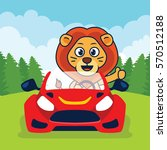 lion drives car in the jungle | Shutterstock .eps vector #570512188