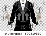 a business man presses the web... | Shutterstock .eps vector #570519880