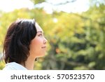 woman new life begins | Shutterstock . vector #570523570