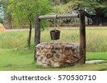 groundwater well | Shutterstock . vector #570530710