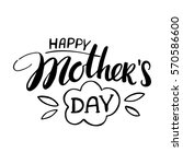 happy mother's day greeting card | Shutterstock .eps vector #570586600