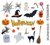 set of halloween icons.... | Shutterstock . vector #570608398