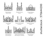 famous mosques   islam's... | Shutterstock .eps vector #570644200