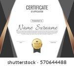 vector certificate template. | Shutterstock .eps vector #570644488