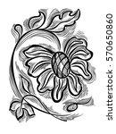 decorative ornamental flower... | Shutterstock .eps vector #570650860