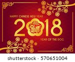 Happy Chinese New Year   Gold...