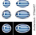 greek flag buttons | Shutterstock .eps vector #57066457