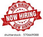 now hiring. stamp. sticker.... | Shutterstock .eps vector #570669088