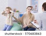 problem child and desperate... | Shutterstock . vector #570683863