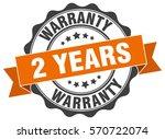 2 years warranty. stamp.... | Shutterstock .eps vector #570722074
