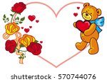 heart shaped frame with roses... | Shutterstock .eps vector #570744076